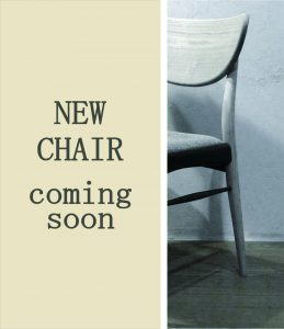 NEW CHAIR coming soon