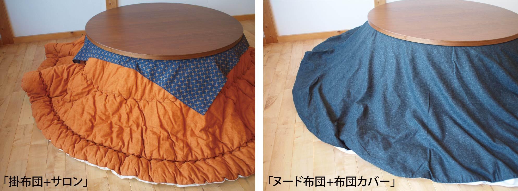 好みに合わせて選べる「布団」のバリエーション
