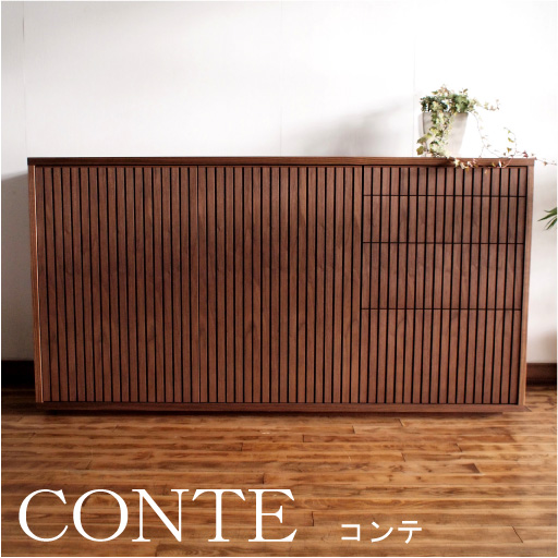 category-chest-conte-sideboard-tag02