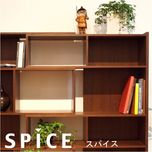 category-chest-spice-slideH-tag03