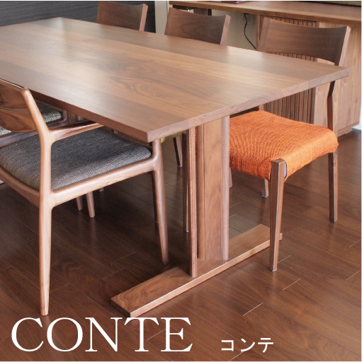 category-diningtable-conte-diningtable-tag02