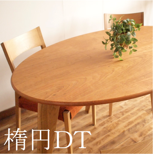 category-diningtable-daen-diningtable-tag02