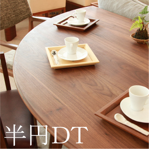 category-diningtable-hannen-diningtable-tag02