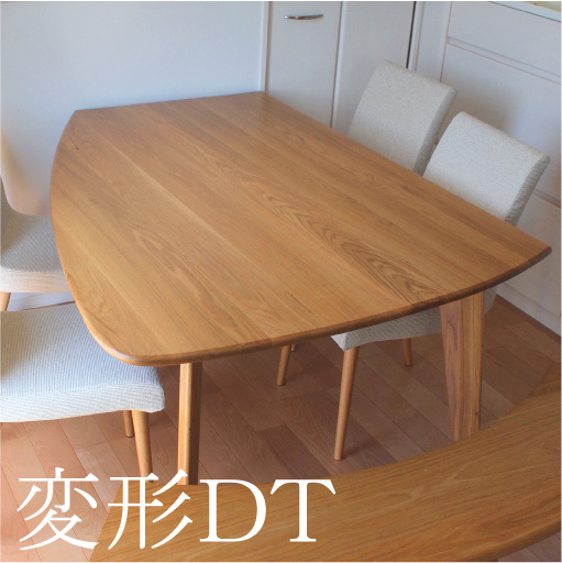 category-diningtable-henkei-diningtable-tag02
