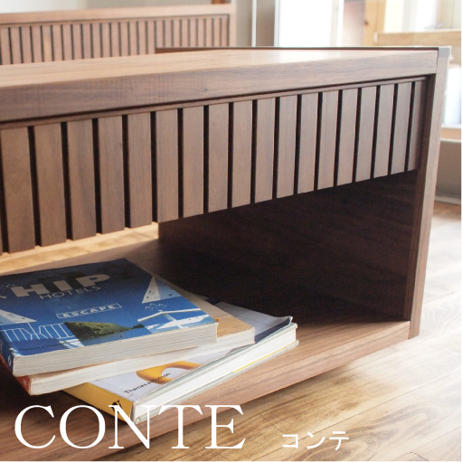 category-livingtable-conte-centertable-tag02