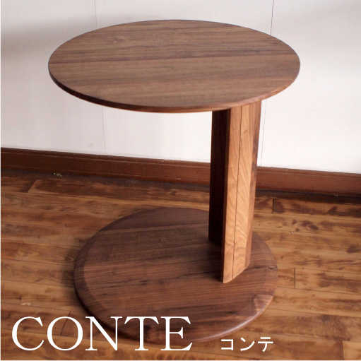 category-livingtable-conte-sidetable-tag02