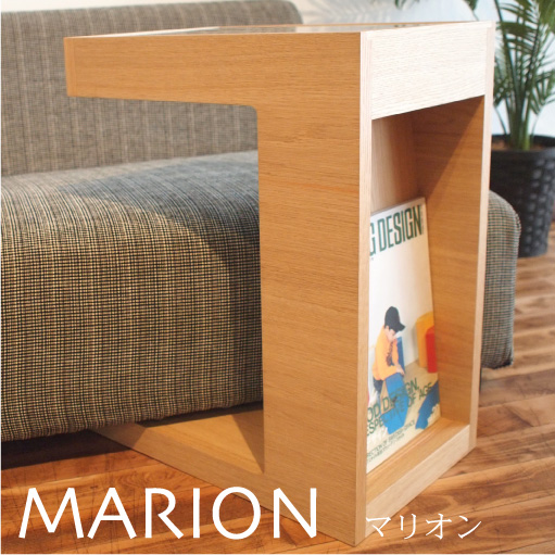 category-livingtable-marion-armtable-tag02