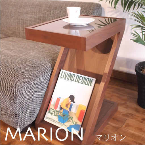 category-livingtable-marion-standtable-tag02