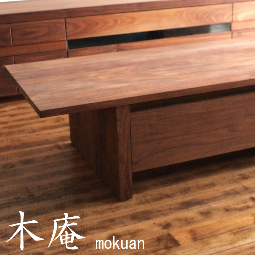 category-livingtable-mokuan-dorowerT-tag02