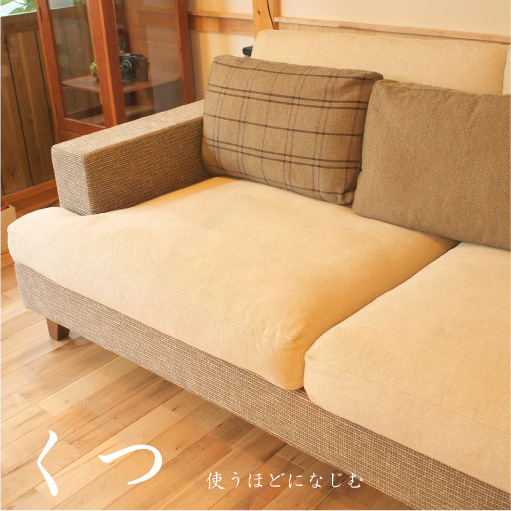 category-sofa-kutu-tag02