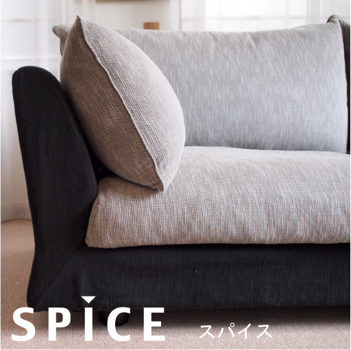 category-sofa-spice-tag02