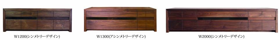 木庵テレビボード
