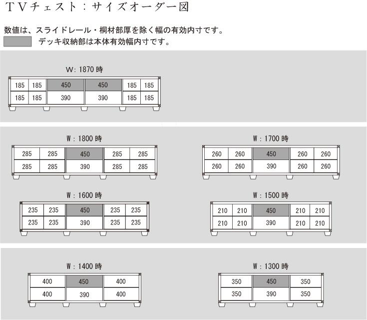 category-tvboard-kutu-TVbord-price02