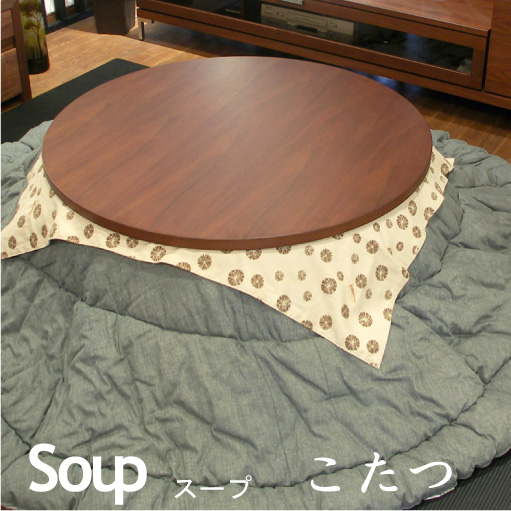 category-livingtable-soup-kotatu-tag02