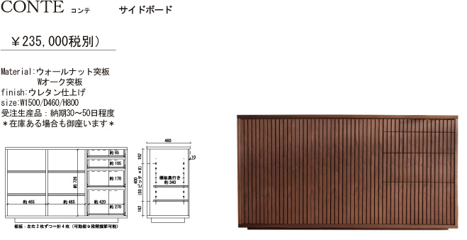 category-chest-conte-sideboard-price