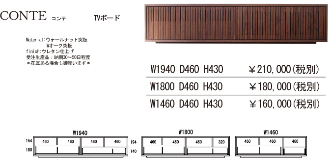 category-tvboard-conte-TVbord-price