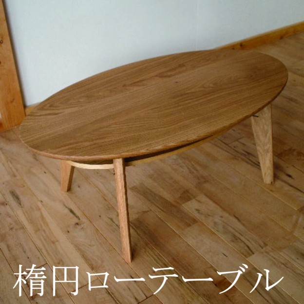 category-livingtable-daen-lowtable-tag02