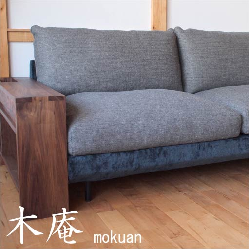 category-sofa-mokuan-castSOFA-tag02