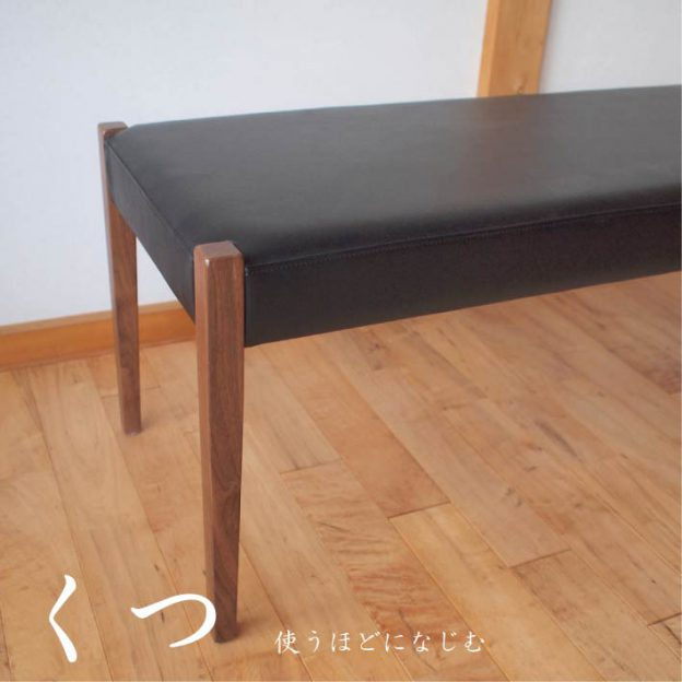 category-bench-kutu-bench-tag02