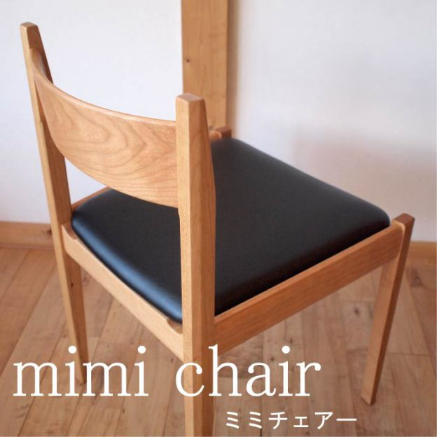 category-chair-mimichair-tag